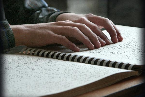 ساخت کمربند راهنما برای نابینایان