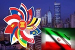 Iran joins ASEAN Treaty of Amity