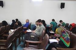 دوره «حکمت هنر دینی» در موسسه حکمت و فلسفه برگزار می شود