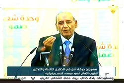 بري: السيد الصدر علّمنا أن حفظ الوطن يكون بالمقاومة