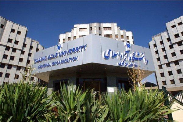 قوانین و مقررات دانشگاه آزاد کاهش یافت
