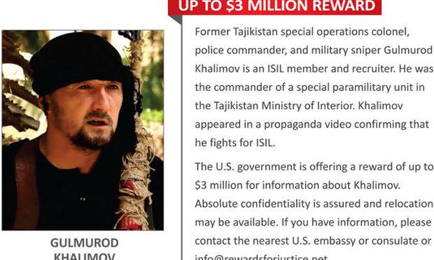 3 ملايين دولار ثمنا لرأس قيادي داعشي تلقى تدريبا في أمريكا
