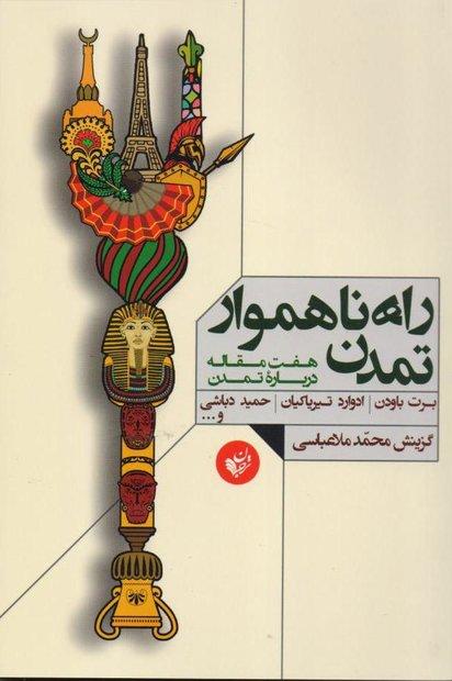 مهر نیوز