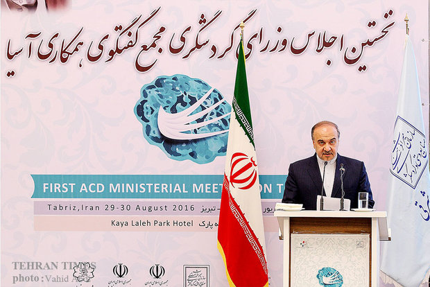 Tabriz hosts 1st Asia Cooperation Dialogue (ACD) Ministerial Meeting on Tourism