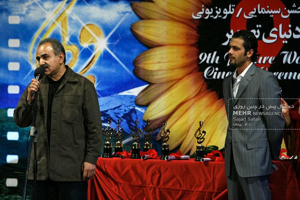 مهریاد، از نهمین جشن دنیای تصویر تا سانحه برای توپولوف در مشهد