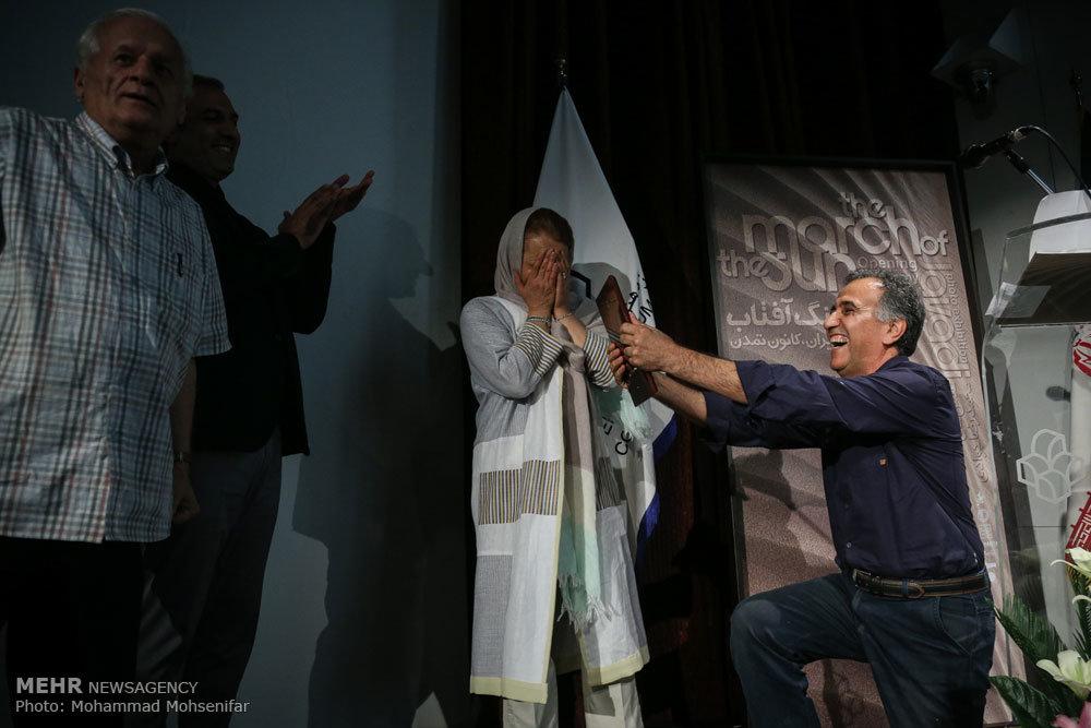 مراسم افتتاح نمایشگاه آهنگ آفتاب