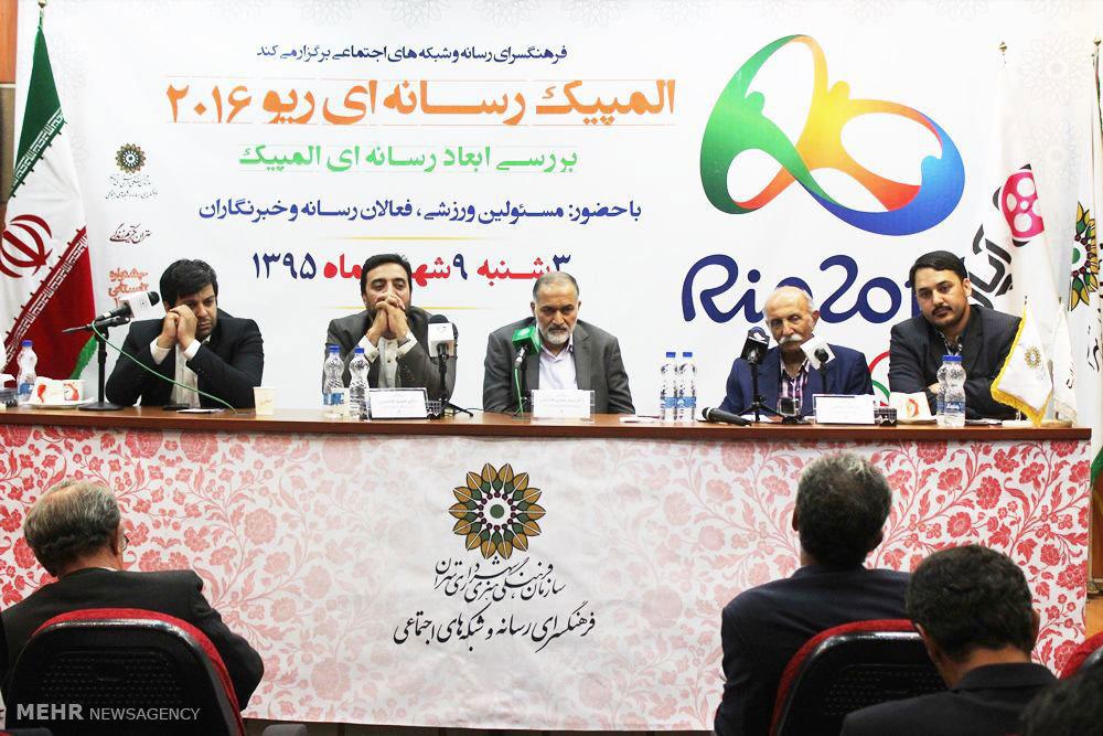 نشست المپیک رسانه ای
