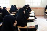 حوزه علمیه دانشجویی دانشگاه الزهرا(س) ثبت نام می کند