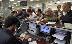 آغاز اتصال برخی شعب بانکی به نظام پرداخت یورو