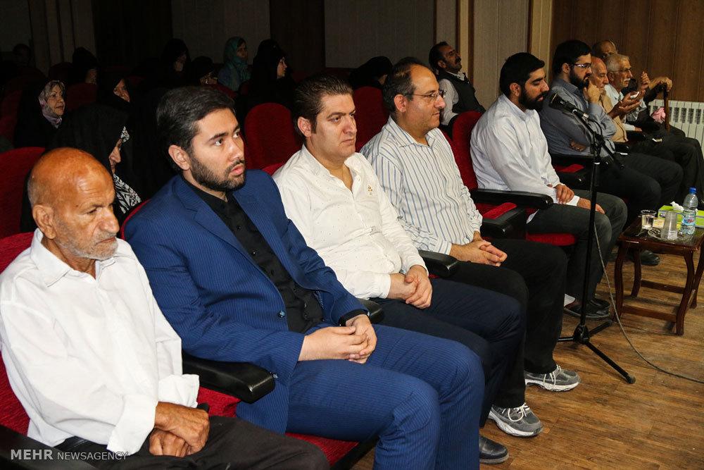 تجلیل از خانواده شهید حمید زاهدی