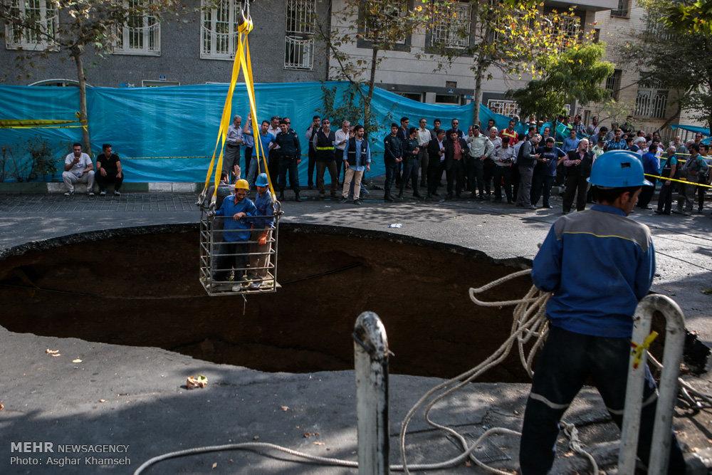 نشست زمین در غرب تهران