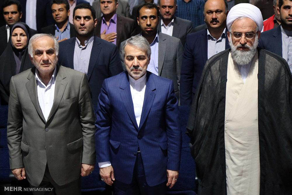 گرامیداشت هفته دولت در مازندران