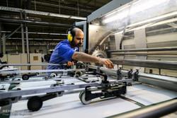 ارشاد وعدههای سازمان امور مالیاتی به چاپخانهها را پیگیری کند