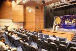 حوزه هنری لرستان میزبان شاعران جوان انقلاب اسلامی شد