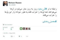 رضائي: السعودية تهدم جميع الجسور المتبقية بينها وبين ايران
