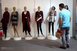 İran Uluslararası Giyim Fuarı