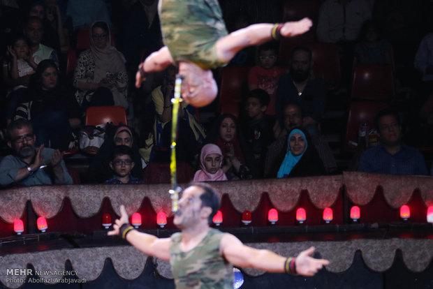 عروض السيرك الروسي الايراني في طهران