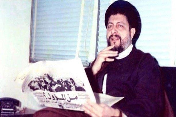 Imam Moussa Sadr