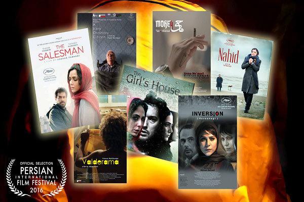 Intl. Persian Film Festival to screen 7 Iranian movies