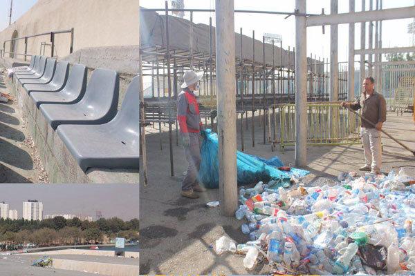 زباله های ورزشگاه آزادی تهران