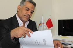 النظام البحريني يرتكب انتهاكات فظيعة بحق المواطنين