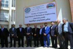 دانشکده مهندسی ایران و عراق