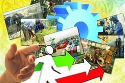 اقتصاد ۲۰ میلیون نفری؛ تسهیلات کمتر از ۱ درصدی!/ جزئیات تسهیلات پرداختی به بخش تعاون
