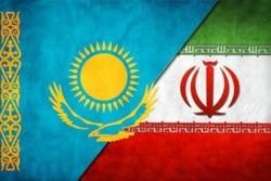 MA1.Kazakhstan.jpg