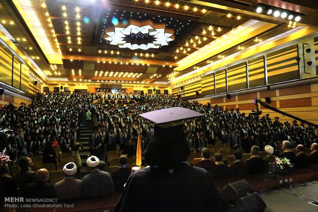 جشن فارغ التحصیلی سال95 دانشگاه شهید بهشتی