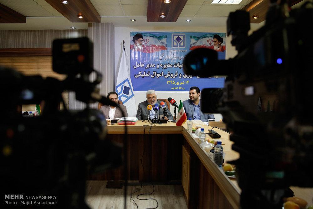 نشست خبری رئیس سازمان اموال تملیکی