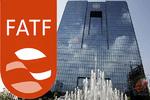 FATF  به تعلیق اقدامات تقابلی در مورد ایران ادامه میدهد