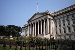 شرایط بازار کار مساعد نیست/فدرال رزرو نرخ بهره را تغییر نمیدهد