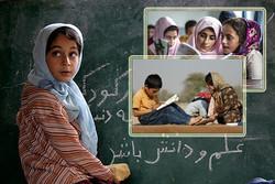 مهر ماه تلخ دختران یک روستا/ ترک تحصیل ۱۴ دانش آموز را تهدید میکند