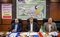 تعاونیهای برتر استان بوشهر تجلیل شدند
