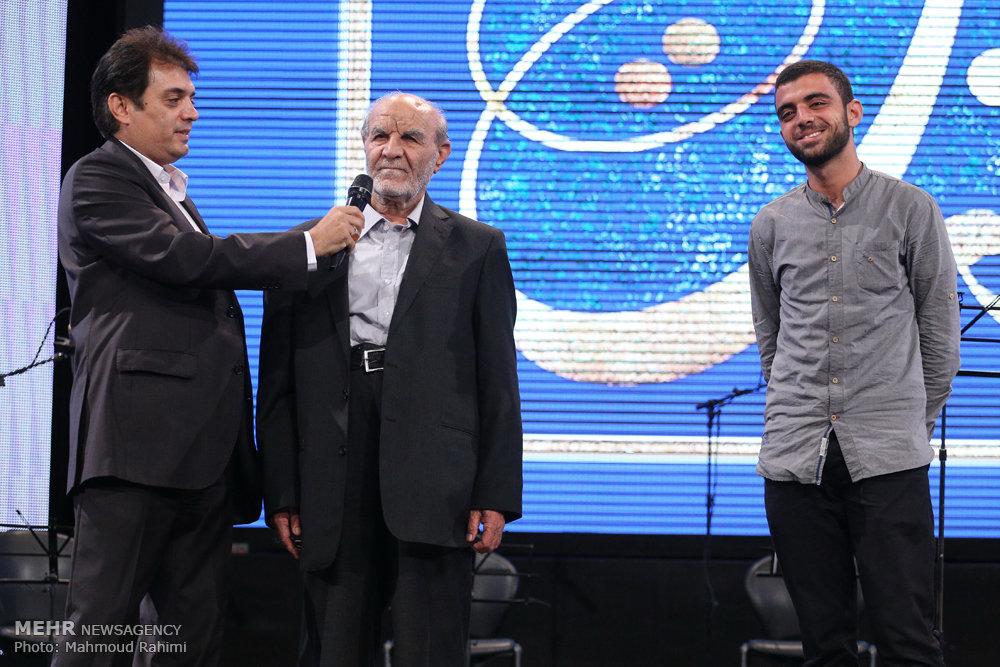 نخستین همایش ملی ایران جوان