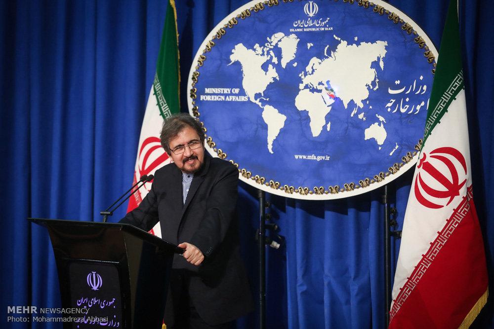 برچسب ها محمدرضا عباسی خبرگزاری مهر   اخبار ایران و جهان   Mehr News Agency ...