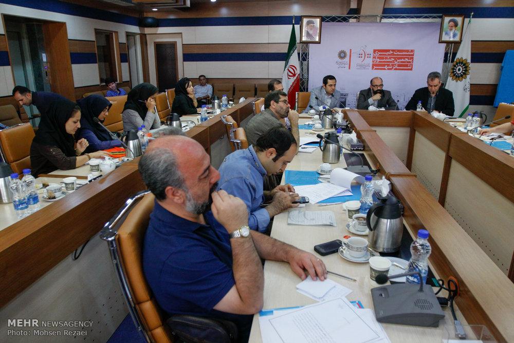 نشست خبری پنجمین جشنواره تئاتر شهر