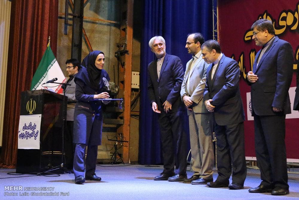 اختتامیه اولین جشنواره دائمی تولید محتوایی دیجیتال ایران
