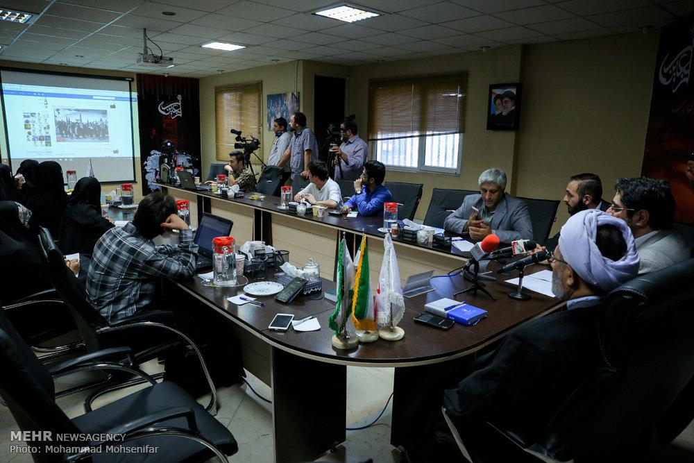 نشست خبری رونمایی از همکاری موسسه تبیان و کمیته اربعین حسینی