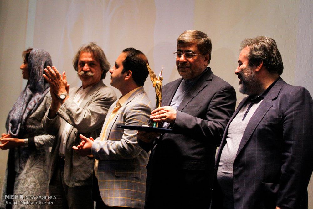 اختتامیه جشنواره هنر ایران