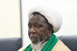 وضعیت شیخ زکزاکی «اسفبار» است/ شیخ به این زودی آزاد نخواهد شد