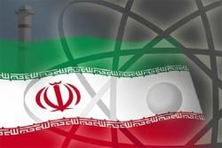 پایگاه خبری«امید ملی ایرانیان» از امروز در دسترس مخاطبان است