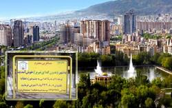 ظهور گدایان سیار در تبریز بدون گدا/ یک گدا هم برای این شهر زیاد است