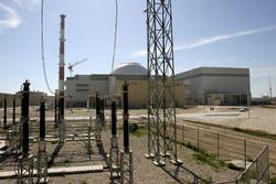 الزام دولت به توسعه سرمایهگذاری در نیروگاههای برق هسته ای