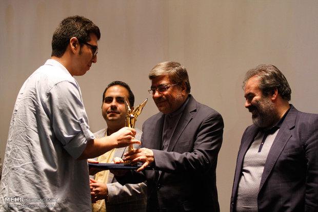 مراسم اختتام مهرجان الفن في طهران