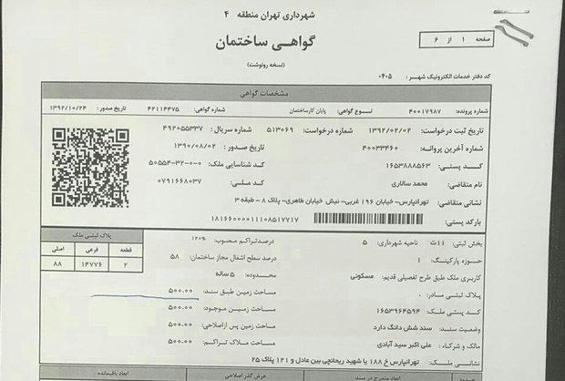 عضو اصلاح طلب شورای شهر تهران رکورد ۴۹۳۹۵ متر ساخت و ساز را زد