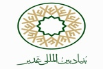 همایش تبیین مباهله فردا در تهران برگزار میشود