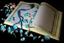 تامّلی روش شناختی در منازعات پیرامونِ تحریف قرآن