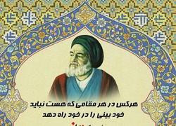 سی و پنجمین سالگرد اولین شهید محراب برگزار می شود