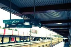 مترو صادقیه